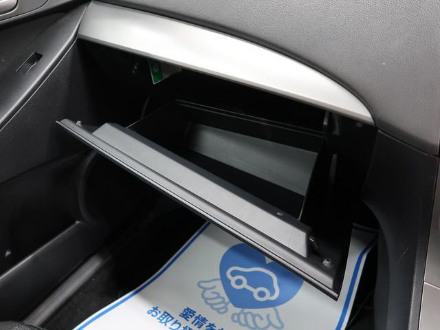 15C 禁煙車 純正フルセグSDナビ バックカメラ オートライト オートデュアルエアコン スマートキー ABS 横滑リ防止 ETC CD DVD USB Bluetooth 盗難防止システム 衝突安全ボディ(37枚目)