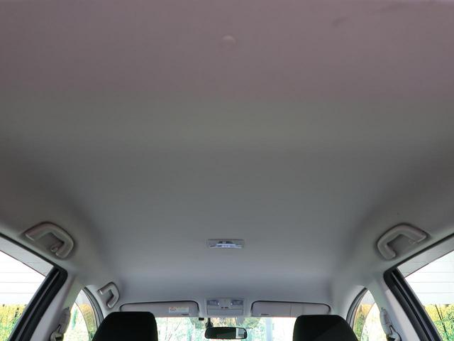 15C 禁煙車 純正フルセグSDナビ バックカメラ オートライト オートデュアルエアコン スマートキー ABS 横滑リ防止 ETC CD DVD USB Bluetooth 盗難防止システム 衝突安全ボディ(41枚目)