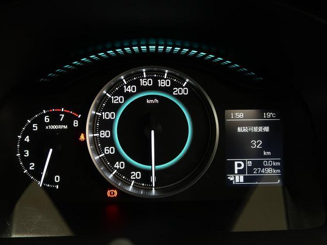 ハイブリッドMZ 純正SDナビ ビルトインETC ステアリングリモコン クルーズコントロール LEDヘッドライト LEDフォグ 純正16インチアルミ フルセグ DVD再生 ETC 車線逸脱警報 禁煙車 スマートキー(23枚目)