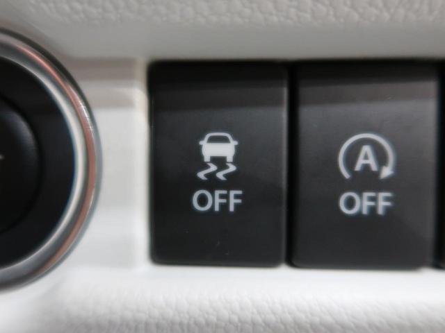 ハイブリッドMZ 純正SDナビ ビルトインETC ステアリングリモコン クルーズコントロール LEDヘッドライト LEDフォグ 純正16インチアルミ フルセグ DVD再生 ETC 車線逸脱警報 禁煙車 スマートキー(30枚目)