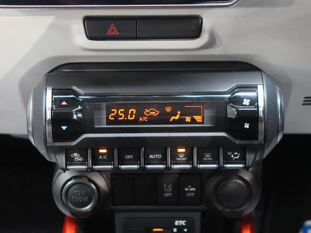 ハイブリッドMZ 純正SDナビ ビルトインETC ステアリングリモコン クルーズコントロール LEDヘッドライト LEDフォグ 純正16インチアルミ フルセグ DVD再生 ETC 車線逸脱警報 禁煙車 スマートキー(32枚目)