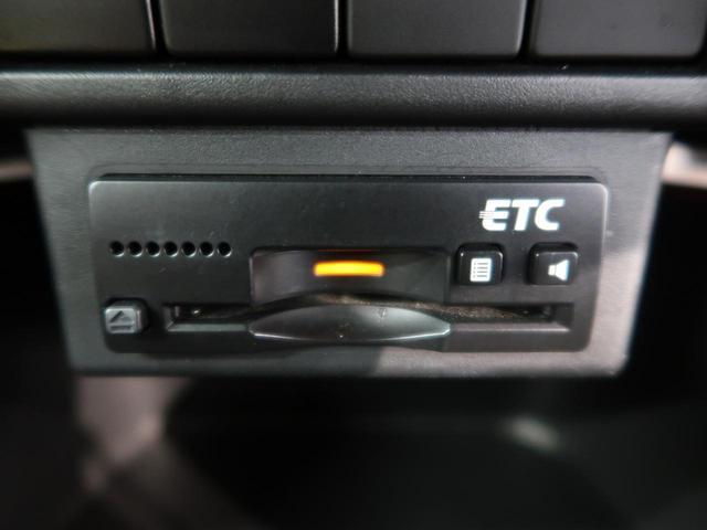 ハイブリッドMZ 純正SDナビ ビルトインETC ステアリングリモコン クルーズコントロール LEDヘッドライト LEDフォグ 純正16インチアルミ フルセグ DVD再生 ETC 車線逸脱警報 禁煙車 スマートキー(33枚目)