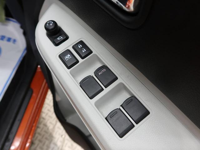 ハイブリッドMZ 純正SDナビ ビルトインETC ステアリングリモコン クルーズコントロール LEDヘッドライト LEDフォグ 純正16インチアルミ フルセグ DVD再生 ETC 車線逸脱警報 禁煙車 スマートキー(35枚目)