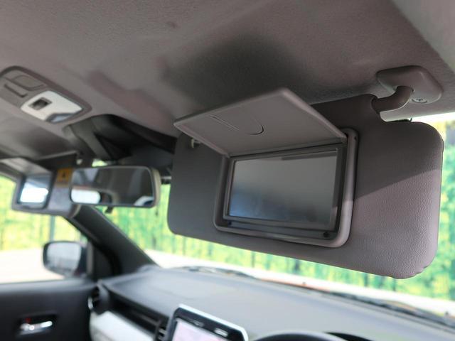ハイブリッドMZ 純正SDナビ ビルトインETC ステアリングリモコン クルーズコントロール LEDヘッドライト LEDフォグ 純正16インチアルミ フルセグ DVD再生 ETC 車線逸脱警報 禁煙車 スマートキー(38枚目)