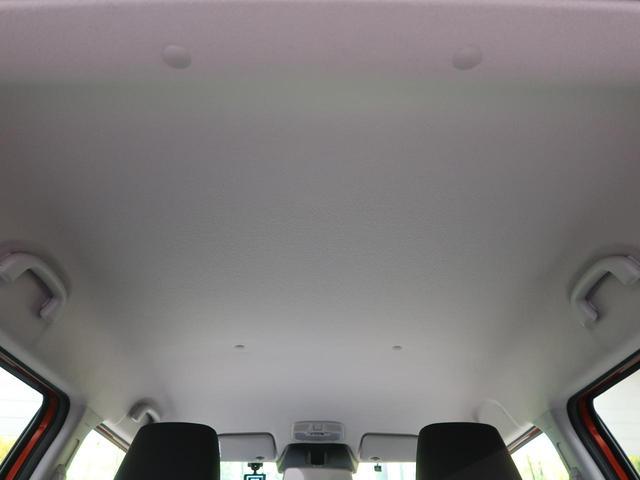 ハイブリッドMZ 純正SDナビ ビルトインETC ステアリングリモコン クルーズコントロール LEDヘッドライト LEDフォグ 純正16インチアルミ フルセグ DVD再生 ETC 車線逸脱警報 禁煙車 スマートキー(39枚目)