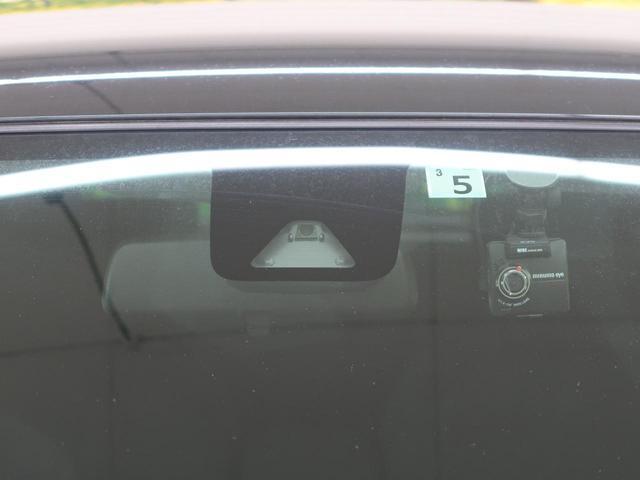 モーダ S 禁煙車 純正SDナビ バックカメラ 衝突被害軽減装置 Bluetooth接続 ドラレコ LEDヘッドライト オートエアコン オートライト シートリフター アイドリングストップ スマートキー(6枚目)