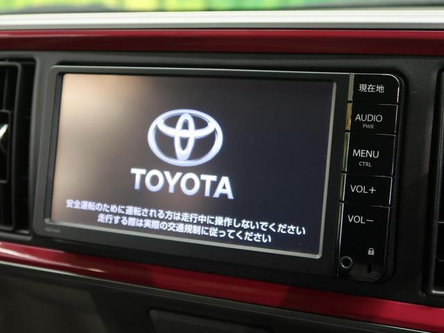 モーダ S 禁煙車 純正SDナビ バックカメラ 衝突被害軽減装置 Bluetooth接続 ドラレコ LEDヘッドライト オートエアコン オートライト シートリフター アイドリングストップ スマートキー(7枚目)
