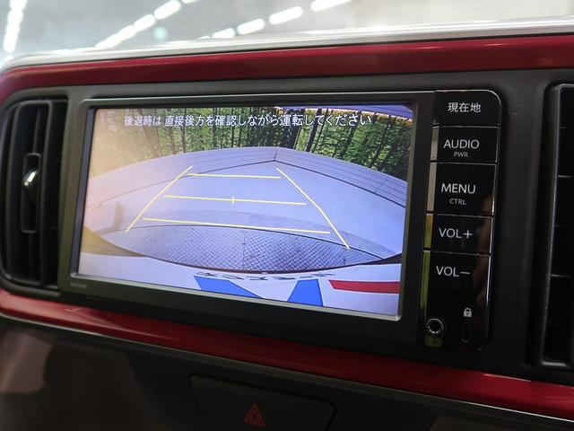 モーダ S 禁煙車 純正SDナビ バックカメラ 衝突被害軽減装置 Bluetooth接続 ドラレコ LEDヘッドライト オートエアコン オートライト シートリフター アイドリングストップ スマートキー(8枚目)