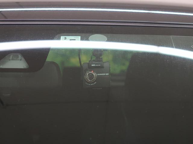 モーダ S 禁煙車 純正SDナビ バックカメラ 衝突被害軽減装置 Bluetooth接続 ドラレコ LEDヘッドライト オートエアコン オートライト シートリフター アイドリングストップ スマートキー(9枚目)