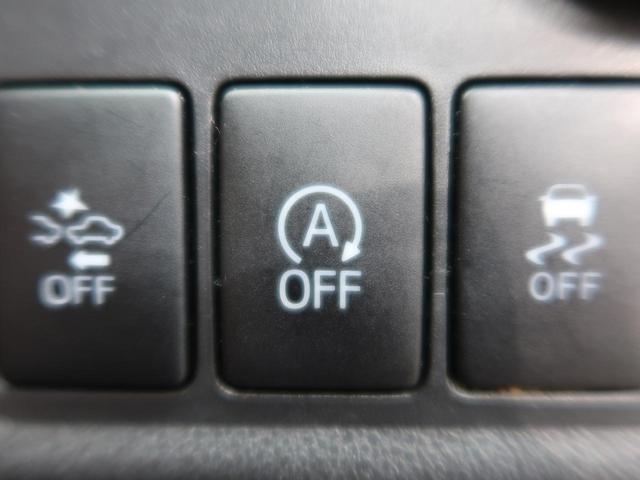 モーダ S 禁煙車 純正SDナビ バックカメラ 衝突被害軽減装置 Bluetooth接続 ドラレコ LEDヘッドライト オートエアコン オートライト シートリフター アイドリングストップ スマートキー(10枚目)