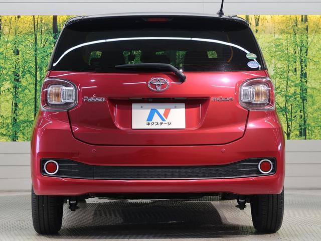 モーダ S 禁煙車 純正SDナビ バックカメラ 衝突被害軽減装置 Bluetooth接続 ドラレコ LEDヘッドライト オートエアコン オートライト シートリフター アイドリングストップ スマートキー(18枚目)