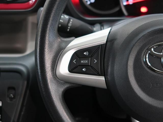 モーダ S 禁煙車 純正SDナビ バックカメラ 衝突被害軽減装置 Bluetooth接続 ドラレコ LEDヘッドライト オートエアコン オートライト シートリフター アイドリングストップ スマートキー(22枚目)