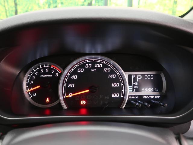 モーダ S 禁煙車 純正SDナビ バックカメラ 衝突被害軽減装置 Bluetooth接続 ドラレコ LEDヘッドライト オートエアコン オートライト シートリフター アイドリングストップ スマートキー(25枚目)