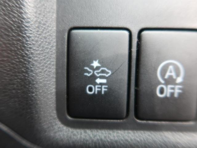 モーダ S 禁煙車 純正SDナビ バックカメラ 衝突被害軽減装置 Bluetooth接続 ドラレコ LEDヘッドライト オートエアコン オートライト シートリフター アイドリングストップ スマートキー(27枚目)