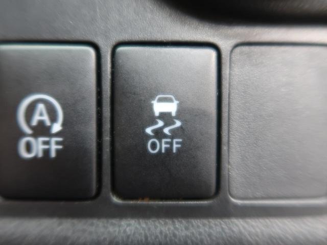 モーダ S 禁煙車 純正SDナビ バックカメラ 衝突被害軽減装置 Bluetooth接続 ドラレコ LEDヘッドライト オートエアコン オートライト シートリフター アイドリングストップ スマートキー(28枚目)