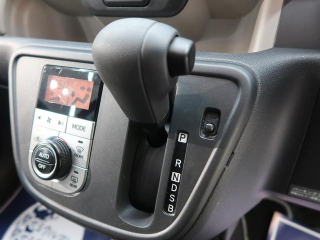 モーダ S 禁煙車 純正SDナビ バックカメラ 衝突被害軽減装置 Bluetooth接続 ドラレコ LEDヘッドライト オートエアコン オートライト シートリフター アイドリングストップ スマートキー(30枚目)