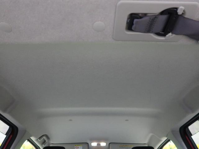 モーダ S 禁煙車 純正SDナビ バックカメラ 衝突被害軽減装置 Bluetooth接続 ドラレコ LEDヘッドライト オートエアコン オートライト シートリフター アイドリングストップ スマートキー(35枚目)