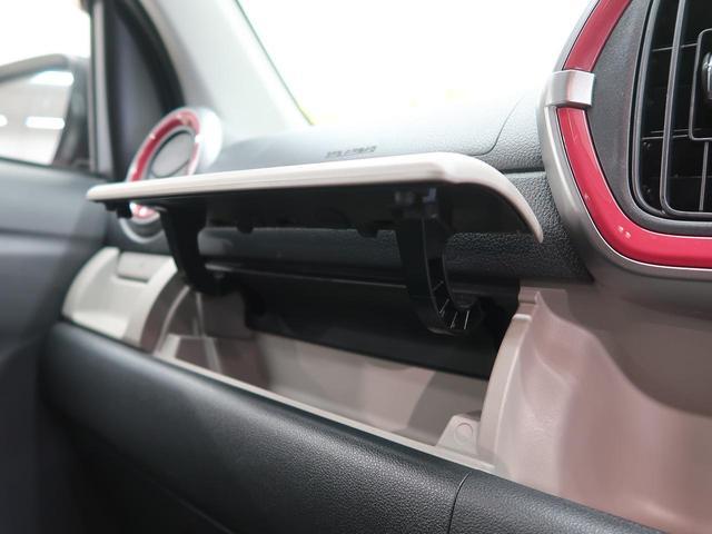 モーダ S 禁煙車 純正SDナビ バックカメラ 衝突被害軽減装置 Bluetooth接続 ドラレコ LEDヘッドライト オートエアコン オートライト シートリフター アイドリングストップ スマートキー(38枚目)