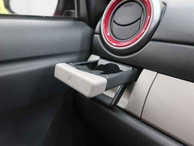 モーダ S 禁煙車 純正SDナビ バックカメラ 衝突被害軽減装置 Bluetooth接続 ドラレコ LEDヘッドライト オートエアコン オートライト シートリフター アイドリングストップ スマートキー(40枚目)