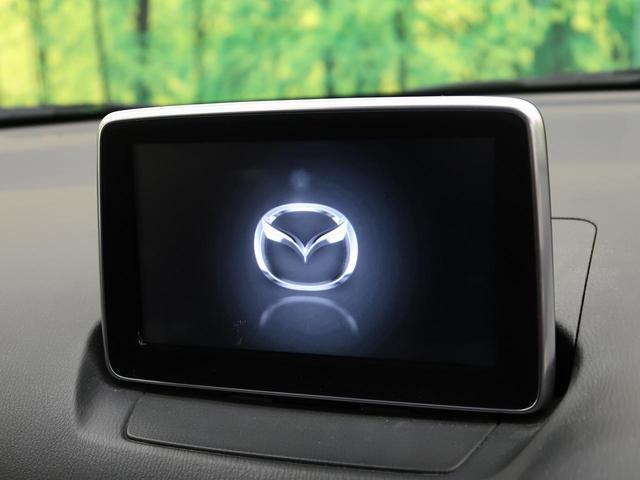 XDツーリング 禁煙車 ターボ マツダコネクトナビ Bluetooth接続 バックカメラ ETC 衝突被害軽減装置 オートクルーズ ブラインドスポットモニター LEDヘッドライト 純正16AW スマートキー(8枚目)
