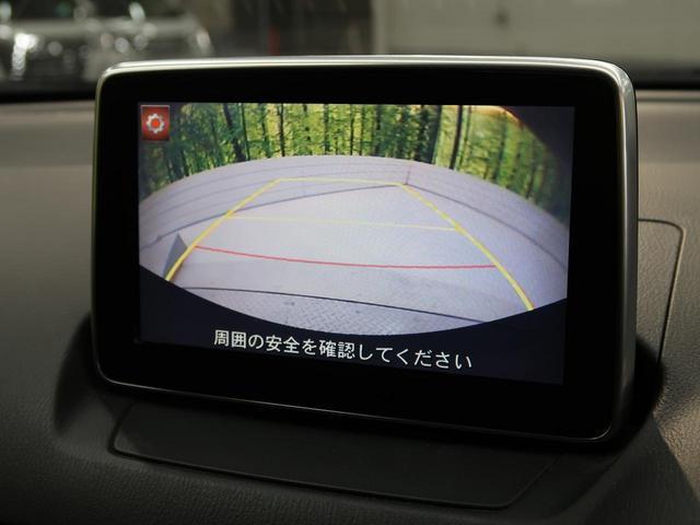 XDツーリング 禁煙車 ターボ マツダコネクトナビ Bluetooth接続 バックカメラ ETC 衝突被害軽減装置 オートクルーズ ブラインドスポットモニター LEDヘッドライト 純正16AW スマートキー(9枚目)