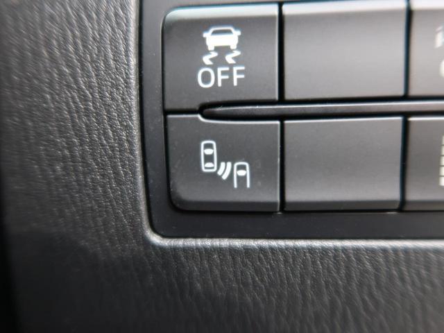XDツーリング 禁煙車 ターボ マツダコネクトナビ Bluetooth接続 バックカメラ ETC 衝突被害軽減装置 オートクルーズ ブラインドスポットモニター LEDヘッドライト 純正16AW スマートキー(12枚目)