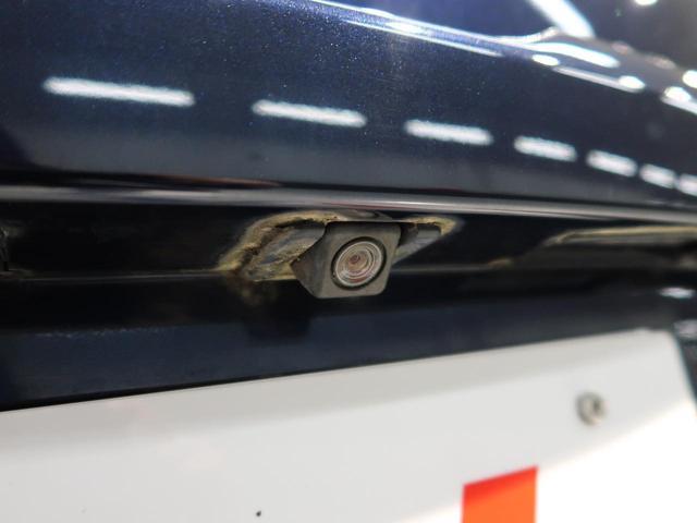 XDツーリング 禁煙車 ターボ マツダコネクトナビ Bluetooth接続 バックカメラ ETC 衝突被害軽減装置 オートクルーズ ブラインドスポットモニター LEDヘッドライト 純正16AW スマートキー(25枚目)
