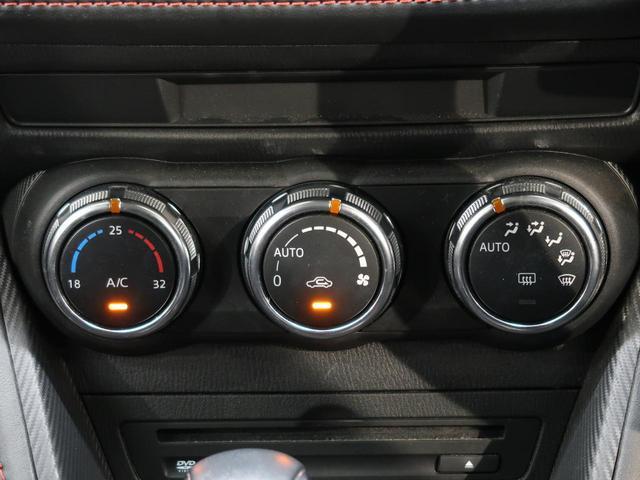 XDツーリング 禁煙車 ターボ マツダコネクトナビ Bluetooth接続 バックカメラ ETC 衝突被害軽減装置 オートクルーズ ブラインドスポットモニター LEDヘッドライト 純正16AW スマートキー(31枚目)