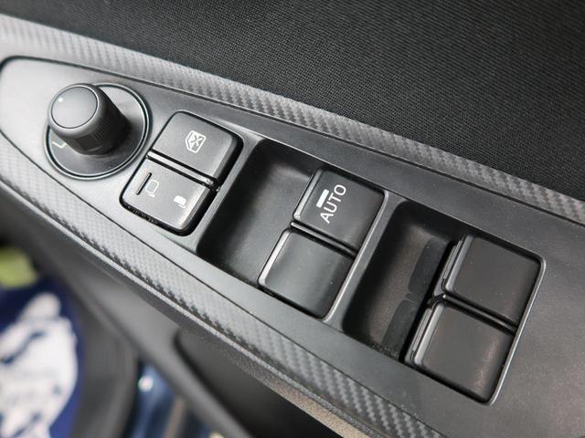 XDツーリング 禁煙車 ターボ マツダコネクトナビ Bluetooth接続 バックカメラ ETC 衝突被害軽減装置 オートクルーズ ブラインドスポットモニター LEDヘッドライト 純正16AW スマートキー(32枚目)