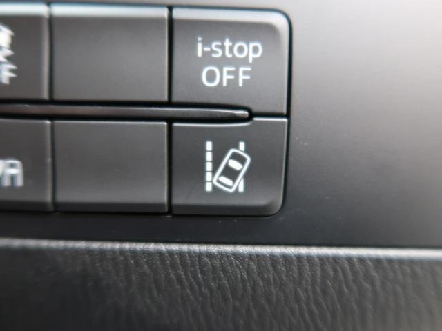 XDツーリング 禁煙車 ターボ マツダコネクトナビ Bluetooth接続 バックカメラ ETC 衝突被害軽減装置 オートクルーズ ブラインドスポットモニター LEDヘッドライト 純正16AW スマートキー(35枚目)