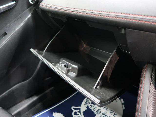 XDツーリング 禁煙車 ターボ マツダコネクトナビ Bluetooth接続 バックカメラ ETC 衝突被害軽減装置 オートクルーズ ブラインドスポットモニター LEDヘッドライト 純正16AW スマートキー(44枚目)