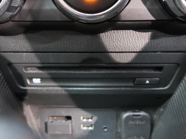 XDツーリング 禁煙車 ターボ マツダコネクトナビ Bluetooth接続 バックカメラ ETC 衝突被害軽減装置 オートクルーズ ブラインドスポットモニター LEDヘッドライト 純正16AW スマートキー(46枚目)