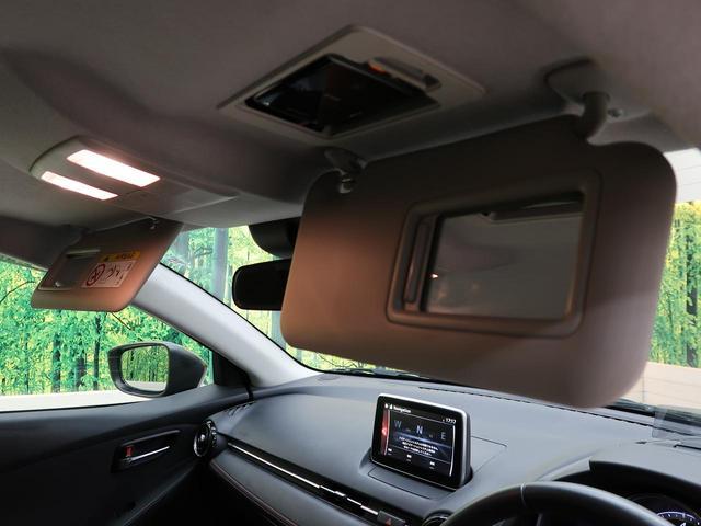 XDツーリング 禁煙車 ターボ マツダコネクトナビ Bluetooth接続 バックカメラ ETC 衝突被害軽減装置 オートクルーズ ブラインドスポットモニター LEDヘッドライト 純正16AW スマートキー(47枚目)