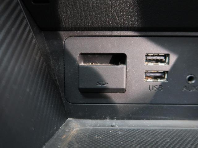 XDツーリング 禁煙車 ターボ マツダコネクトナビ Bluetooth接続 バックカメラ ETC 衝突被害軽減装置 オートクルーズ ブラインドスポットモニター LEDヘッドライト 純正16AW スマートキー(49枚目)