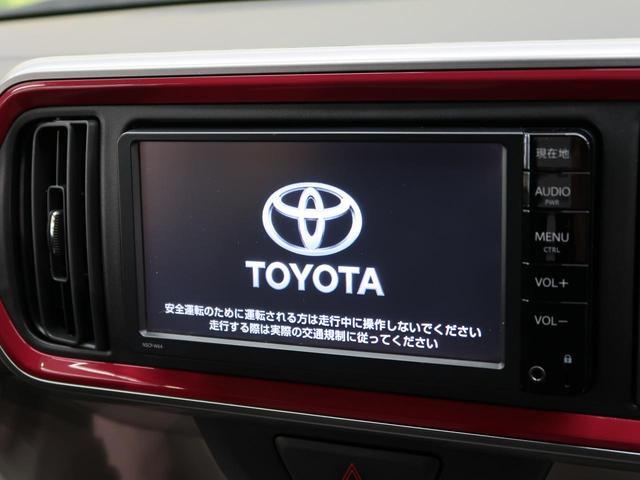 モーダ S 禁煙車 衝突軽減システム 純正SDナビ バックカメラ Bluetooth接続 車線逸脱警報 オートエアコン スマートキー LEDヘッド 横滑り防止装置 衝突安全ボディ ドアバイザー パワステ(8枚目)