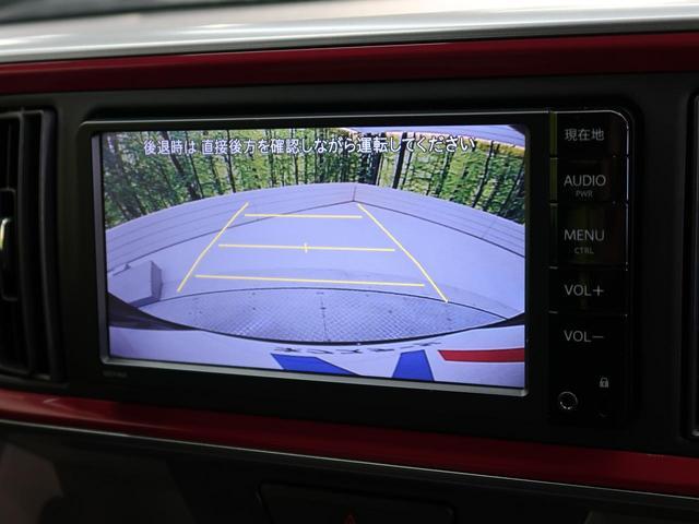 モーダ S 禁煙車 衝突軽減システム 純正SDナビ バックカメラ Bluetooth接続 車線逸脱警報 オートエアコン スマートキー LEDヘッド 横滑り防止装置 衝突安全ボディ ドアバイザー パワステ(9枚目)