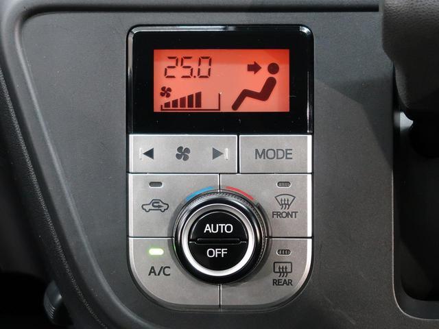 モーダ S 禁煙車 衝突軽減システム 純正SDナビ バックカメラ Bluetooth接続 車線逸脱警報 オートエアコン スマートキー LEDヘッド 横滑り防止装置 衝突安全ボディ ドアバイザー パワステ(11枚目)