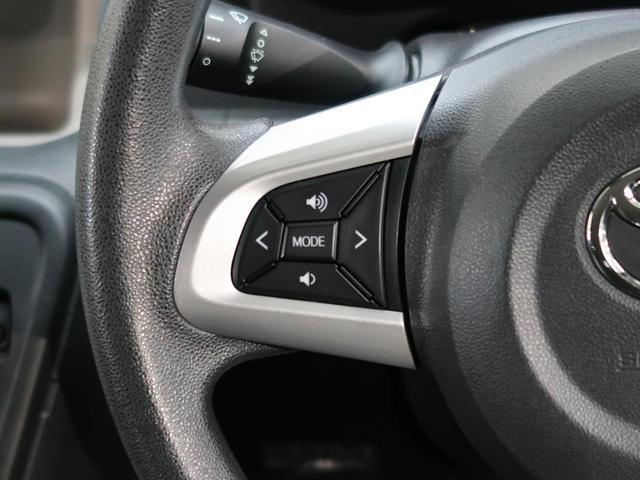 モーダ S 禁煙車 衝突軽減システム 純正SDナビ バックカメラ Bluetooth接続 車線逸脱警報 オートエアコン スマートキー LEDヘッド 横滑り防止装置 衝突安全ボディ ドアバイザー パワステ(23枚目)