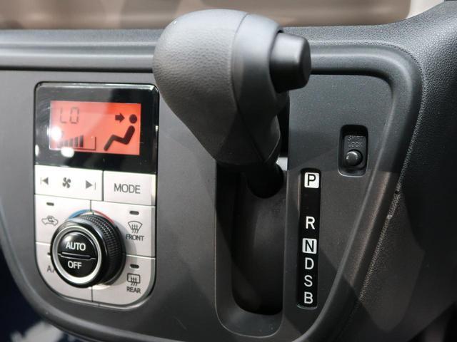 モーダ S 禁煙車 衝突軽減システム 純正SDナビ バックカメラ Bluetooth接続 車線逸脱警報 オートエアコン スマートキー LEDヘッド 横滑り防止装置 衝突安全ボディ ドアバイザー パワステ(26枚目)