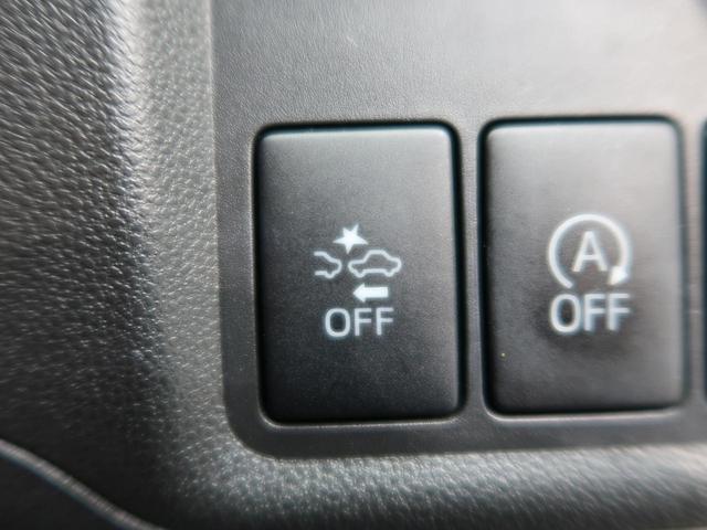 モーダ S 禁煙車 衝突軽減システム 純正SDナビ バックカメラ Bluetooth接続 車線逸脱警報 オートエアコン スマートキー LEDヘッド 横滑り防止装置 衝突安全ボディ ドアバイザー パワステ(27枚目)
