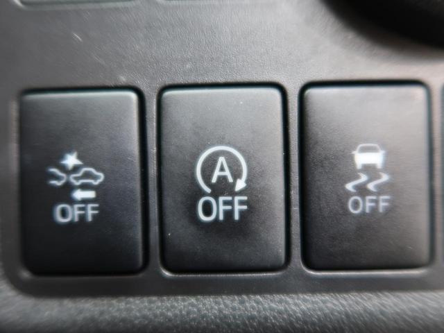 モーダ S 禁煙車 衝突軽減システム 純正SDナビ バックカメラ Bluetooth接続 車線逸脱警報 オートエアコン スマートキー LEDヘッド 横滑り防止装置 衝突安全ボディ ドアバイザー パワステ(28枚目)