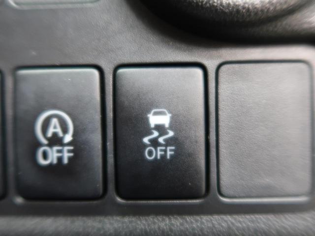 モーダ S 禁煙車 衝突軽減システム 純正SDナビ バックカメラ Bluetooth接続 車線逸脱警報 オートエアコン スマートキー LEDヘッド 横滑り防止装置 衝突安全ボディ ドアバイザー パワステ(29枚目)