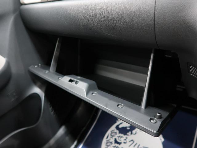 モーダ S 禁煙車 衝突軽減システム 純正SDナビ バックカメラ Bluetooth接続 車線逸脱警報 オートエアコン スマートキー LEDヘッド 横滑り防止装置 衝突安全ボディ ドアバイザー パワステ(34枚目)