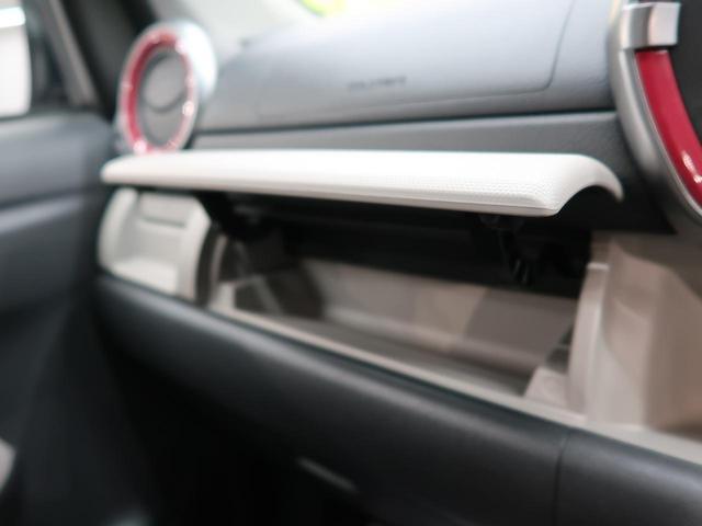 モーダ S 禁煙車 衝突軽減システム 純正SDナビ バックカメラ Bluetooth接続 車線逸脱警報 オートエアコン スマートキー LEDヘッド 横滑り防止装置 衝突安全ボディ ドアバイザー パワステ(35枚目)