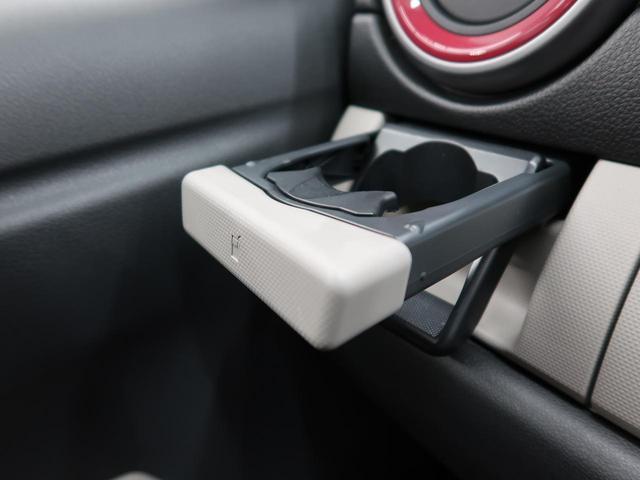 モーダ S 禁煙車 衝突軽減システム 純正SDナビ バックカメラ Bluetooth接続 車線逸脱警報 オートエアコン スマートキー LEDヘッド 横滑り防止装置 衝突安全ボディ ドアバイザー パワステ(36枚目)