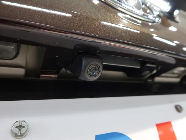 モーダ S 禁煙車 衝突軽減システム 純正SDナビ バックカメラ Bluetooth接続 車線逸脱警報 オートエアコン スマートキー LEDヘッド 横滑り防止装置 衝突安全ボディ ドアバイザー パワステ(42枚目)