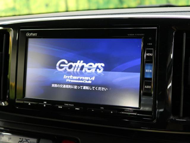モデューロX 禁煙車 純正ナビ Bluetooth接続 バックカメラ ETC オートクルーズ HIDヘッドライト LEDフォグ 純正15AW アイドリングストップ 横滑り防止装置 オートエアコン スマートキー(7枚目)