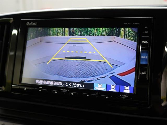 モデューロX 禁煙車 純正ナビ Bluetooth接続 バックカメラ ETC オートクルーズ HIDヘッドライト LEDフォグ 純正15AW アイドリングストップ 横滑り防止装置 オートエアコン スマートキー(8枚目)