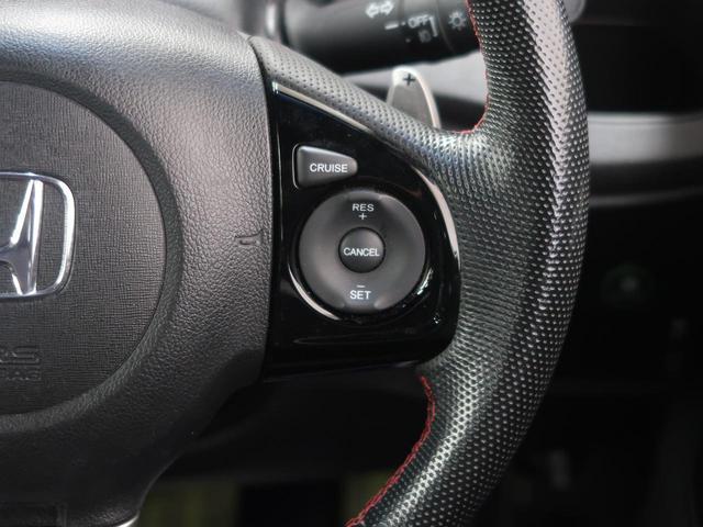 モデューロX 禁煙車 純正ナビ Bluetooth接続 バックカメラ ETC オートクルーズ HIDヘッドライト LEDフォグ 純正15AW アイドリングストップ 横滑り防止装置 オートエアコン スマートキー(10枚目)