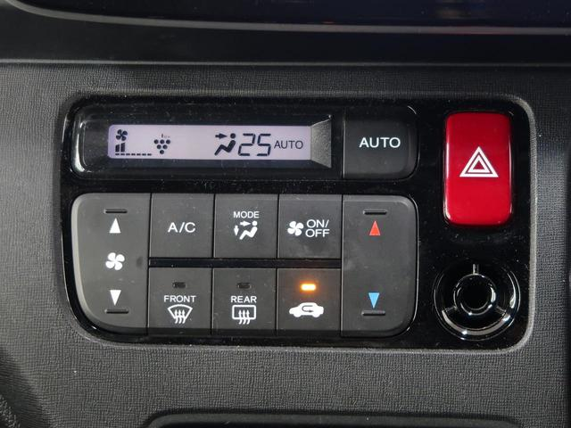 モデューロX 禁煙車 純正ナビ Bluetooth接続 バックカメラ ETC オートクルーズ HIDヘッドライト LEDフォグ 純正15AW アイドリングストップ 横滑り防止装置 オートエアコン スマートキー(11枚目)